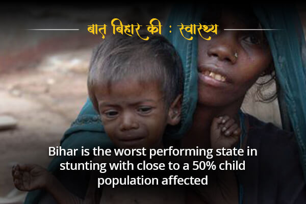 50% child population affected in Bihar- Baat bihar ki